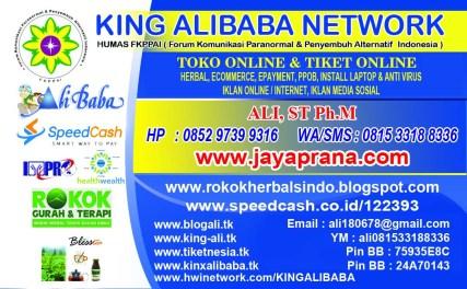 CARD ALIBABAB